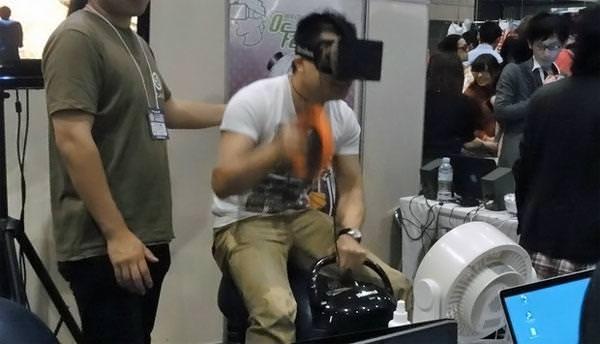 Oculus-Horse