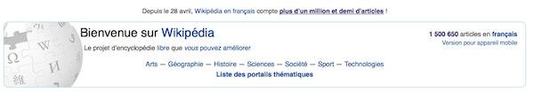 wikipedia fr