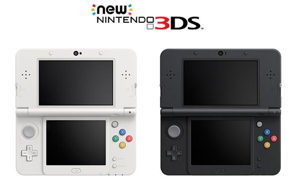 Nouvelle Nintendo 3DS