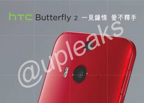 th_htc-butterfly2-press-render