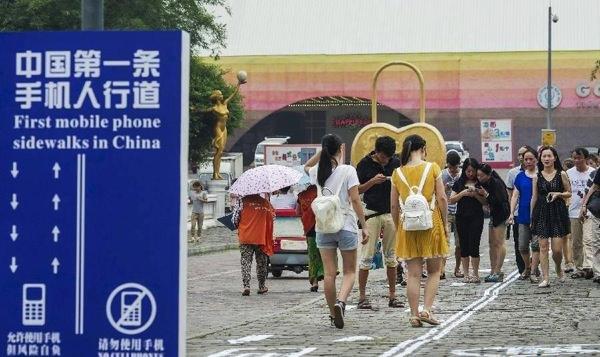 Chine Troittoir Voie Telephones 2