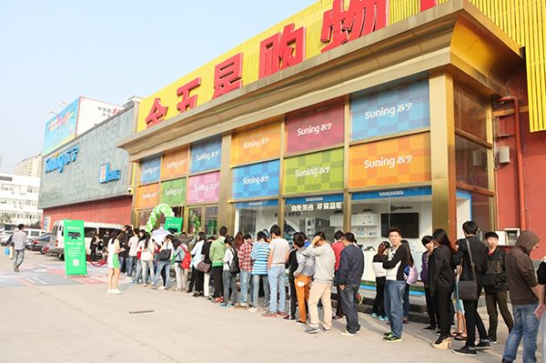 Xbox One Lancement Chine Fil Attente