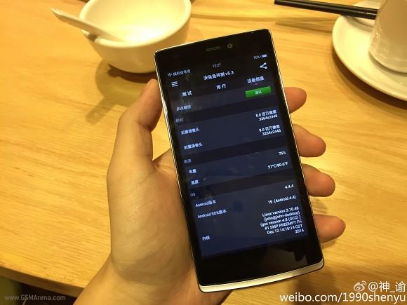 Fuite OnePlus One Mini 2