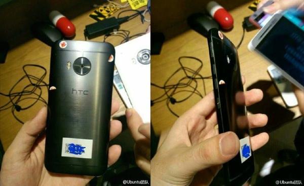 Fuite HTC One M9 Plus