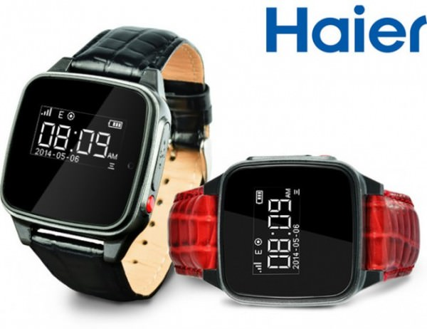 Haier - Watch