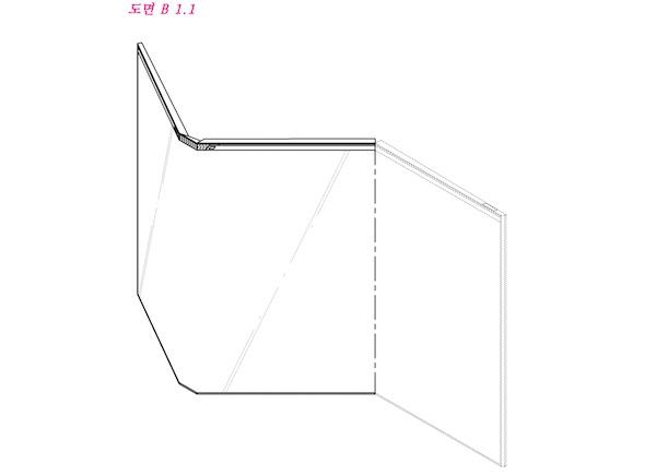 Brevet Samsung Tablette Pliable