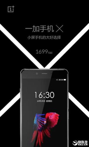 Fuite Affiche OnePlus X