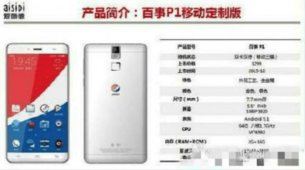 Fuite Smartphone Pepsi
