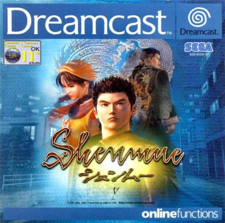 shenmue_216982b