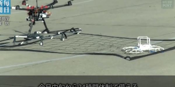 o-DRONE-TOKYO-facebook