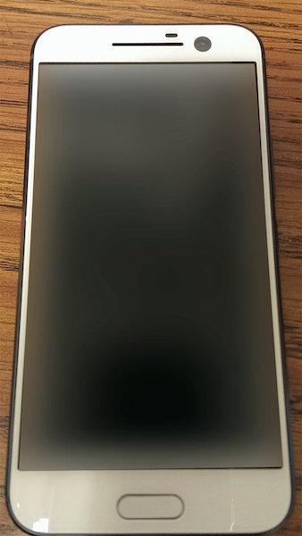 Fuite HTC One M10