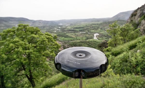 samsung-project-beyond-1400-jt