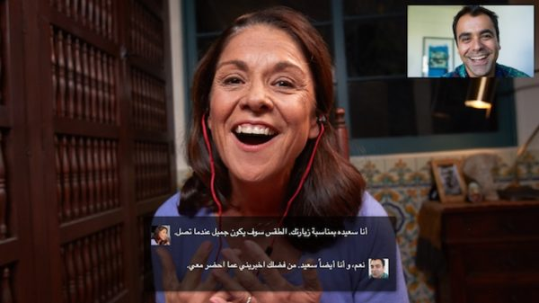Skype Translator Arabe