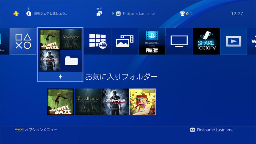 firmware-4-screenshot-4-1471284980