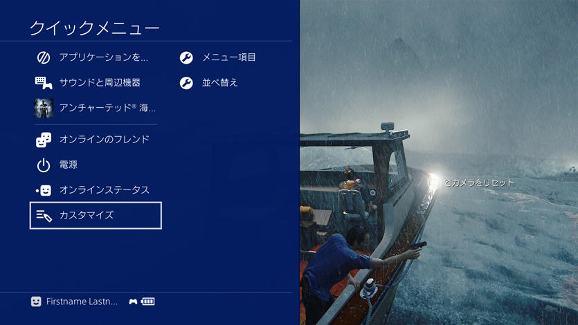 firmware-4-screenshot-5-1471284980