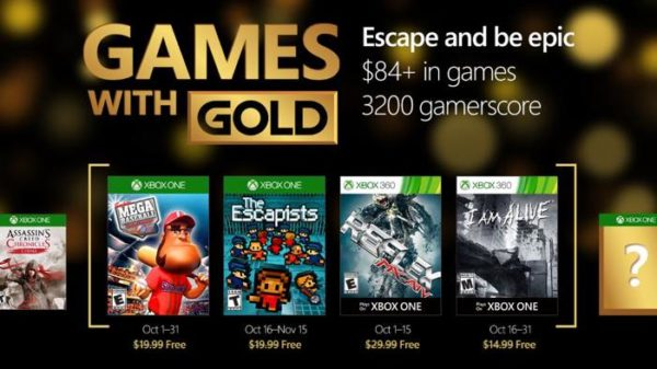 xbox-live-gold-octobre-2016