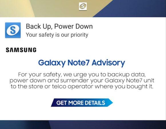 notification-galaxy-note-7-rappel