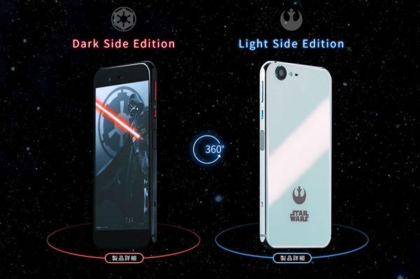 star-wars-phone