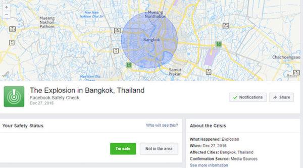 safety-check-facebook-thailande-erreur