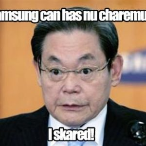 Samsung_chairman
