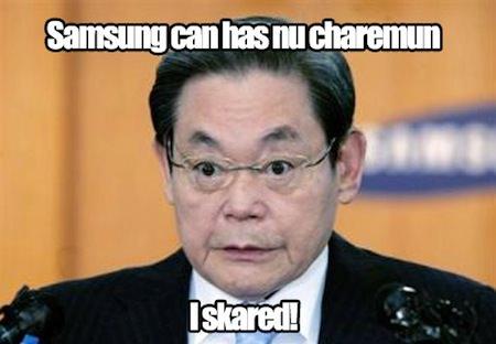 Samsung Chairman