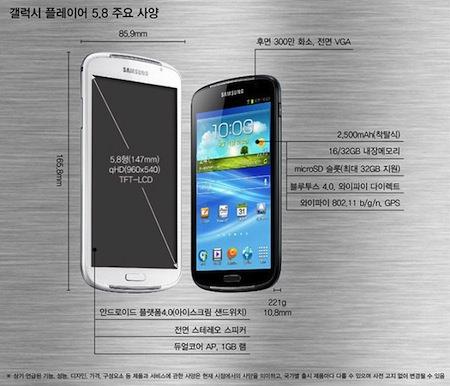 Samsung Player5 8