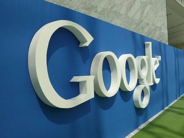 Google logo exterieur