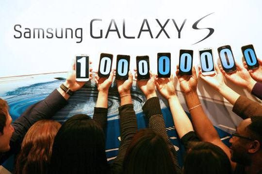 Samsung Galaxy S Serie 1 million vendus