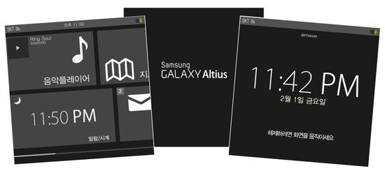 Image-Montre-Samsung