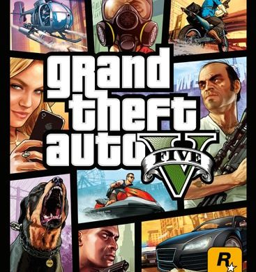 GTA V Jaquette officielle