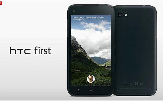 HTC First 2