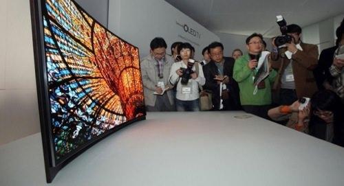 LG écran incurvé