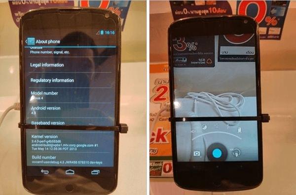 Android 4.3 Nexus 4 Thailand