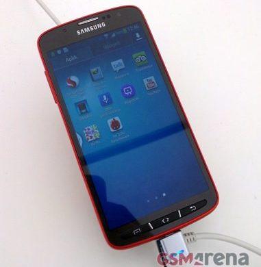 Galaxy S4 Active Fuite 3