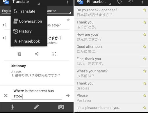 Google Traduction Android Lexique