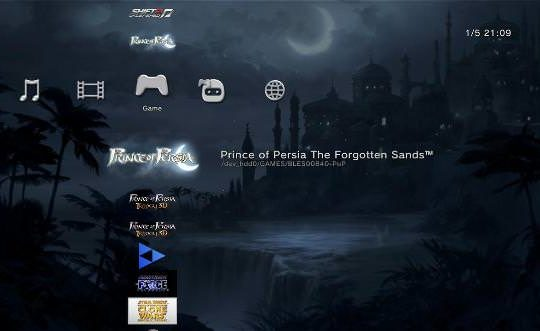ps3 interface