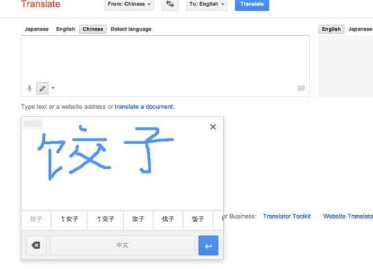 Google Traduction Ecriture Manuscrite