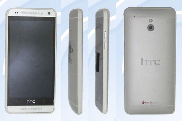 HTC One mini TENAA
