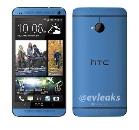 HTC One Bleu Fuite