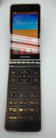 Samsung Galaxy Folder Fuite 3-1