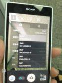 Sony IFA4 123x164