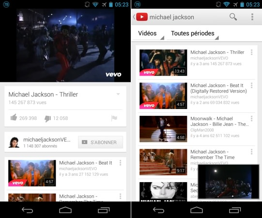 YouTube 5.0 Android 2