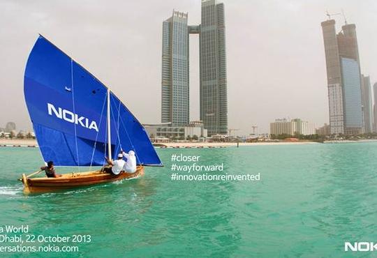 Nokia-Abu-Dhabi