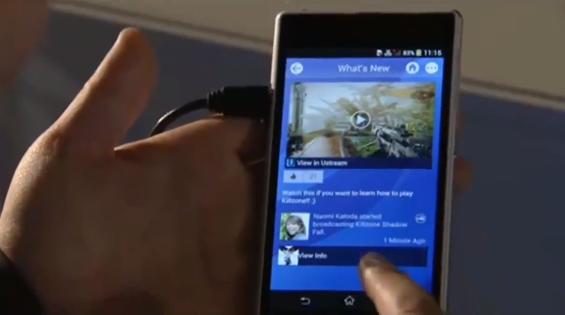 Sony-App-PS4