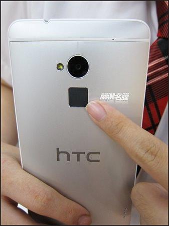 HTC One Max Fuite 3