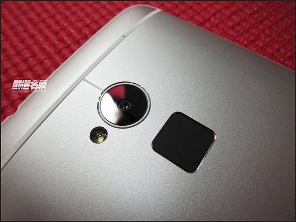 HTC One Max Fuite 4