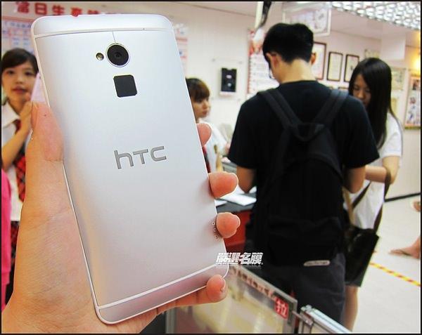 HTC One Max Fuite
