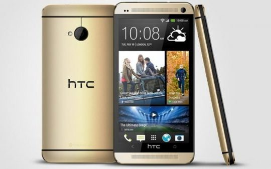 HTC One Or