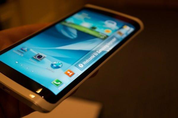 Samsung Ecran Incurve Cotes