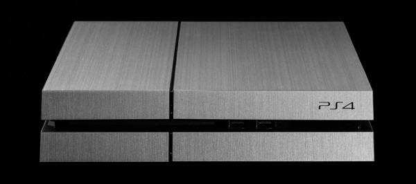 ps4_console_top_titanium_white-600x266